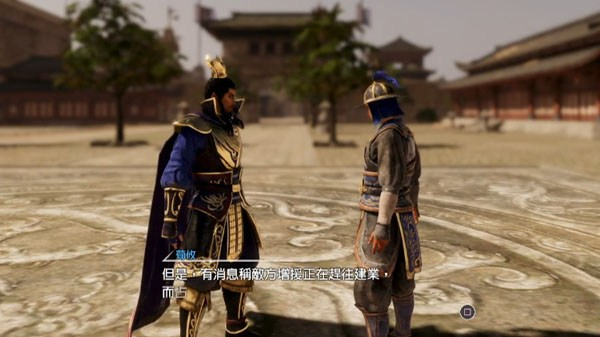 Dynasty Warriors 9 in video