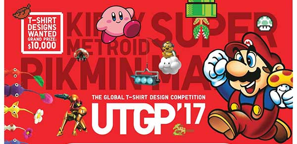 Concorso di design per t-shirt UNIQLO Grand Prix 2017