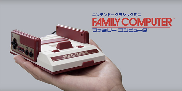 Famicom Mini da record in Giappone
