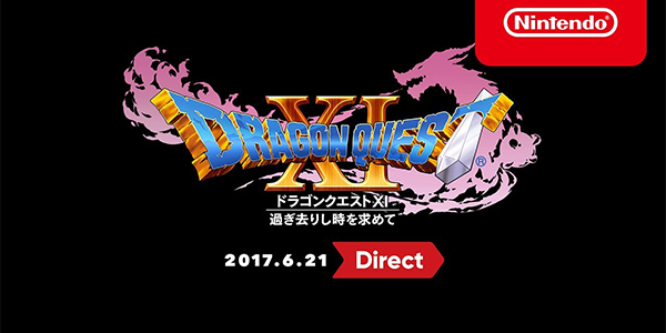 14 minuti con Dragon Quest XI su 3DS