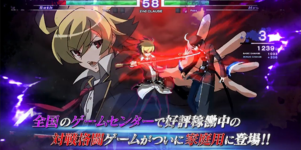 Trailer per Under Night In-Birth Exe:Late[st]