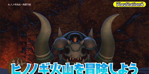 Tanti video per Dragon Quest XI