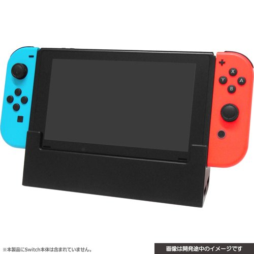 Un comodo dock per Switch