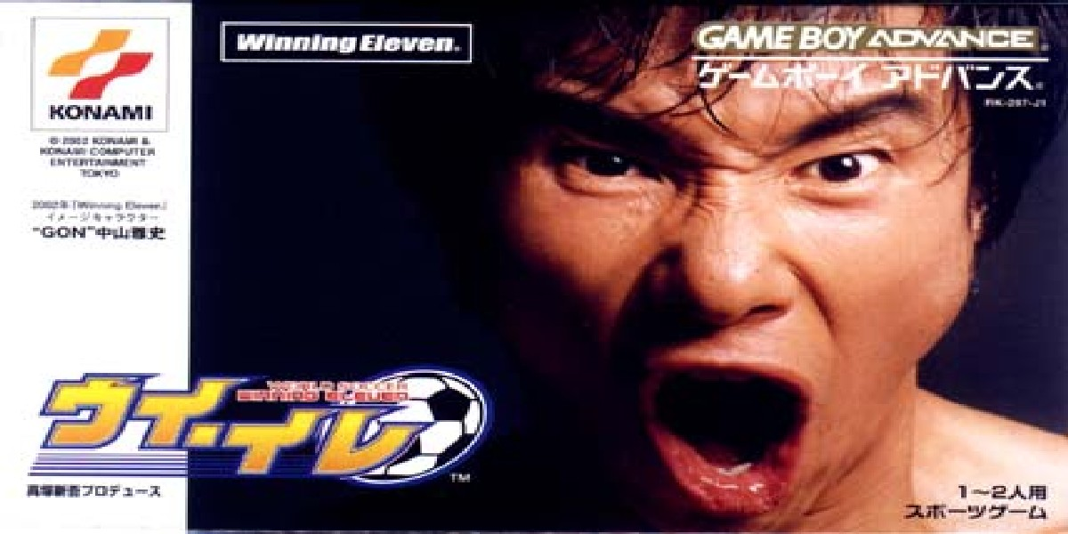 Retro Weekend: Winning Eleven World Soccer - Game Boy Advance