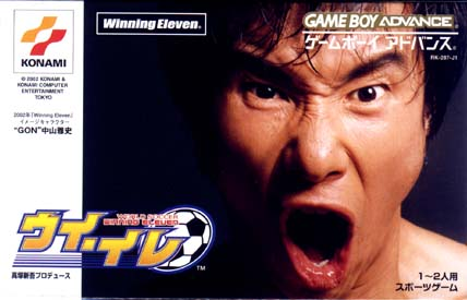 Winning Eleven World Soccer - Game Boy Advance