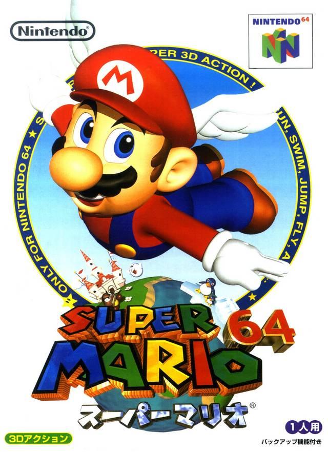 Retro Weekend: Super Mario 64