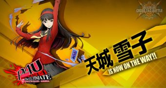 BlazBlue Cross Tag Battle: Character Introduction Trailer #4