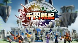 Chronicle of the War of a Thousand Years arriva in sala giochi