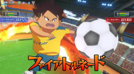 Inazuma Eleven Ares – Spot TV nipponico