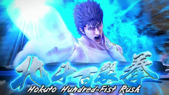 Fist of the North Star: Lost Paradise – Un'ora di video