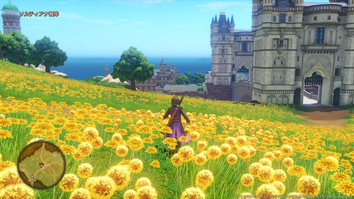 Dragon Quest XI nuovo video
