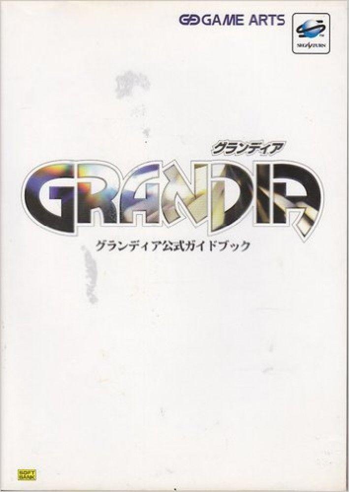 Grandia I & II