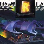 Rendering Ranger R²