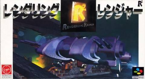 Retro Weekend: Rendering Ranger R²