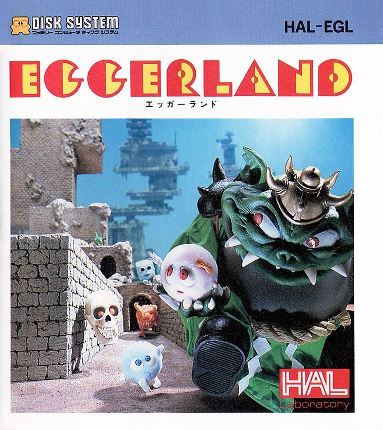 Retro Weekend: Eggerland