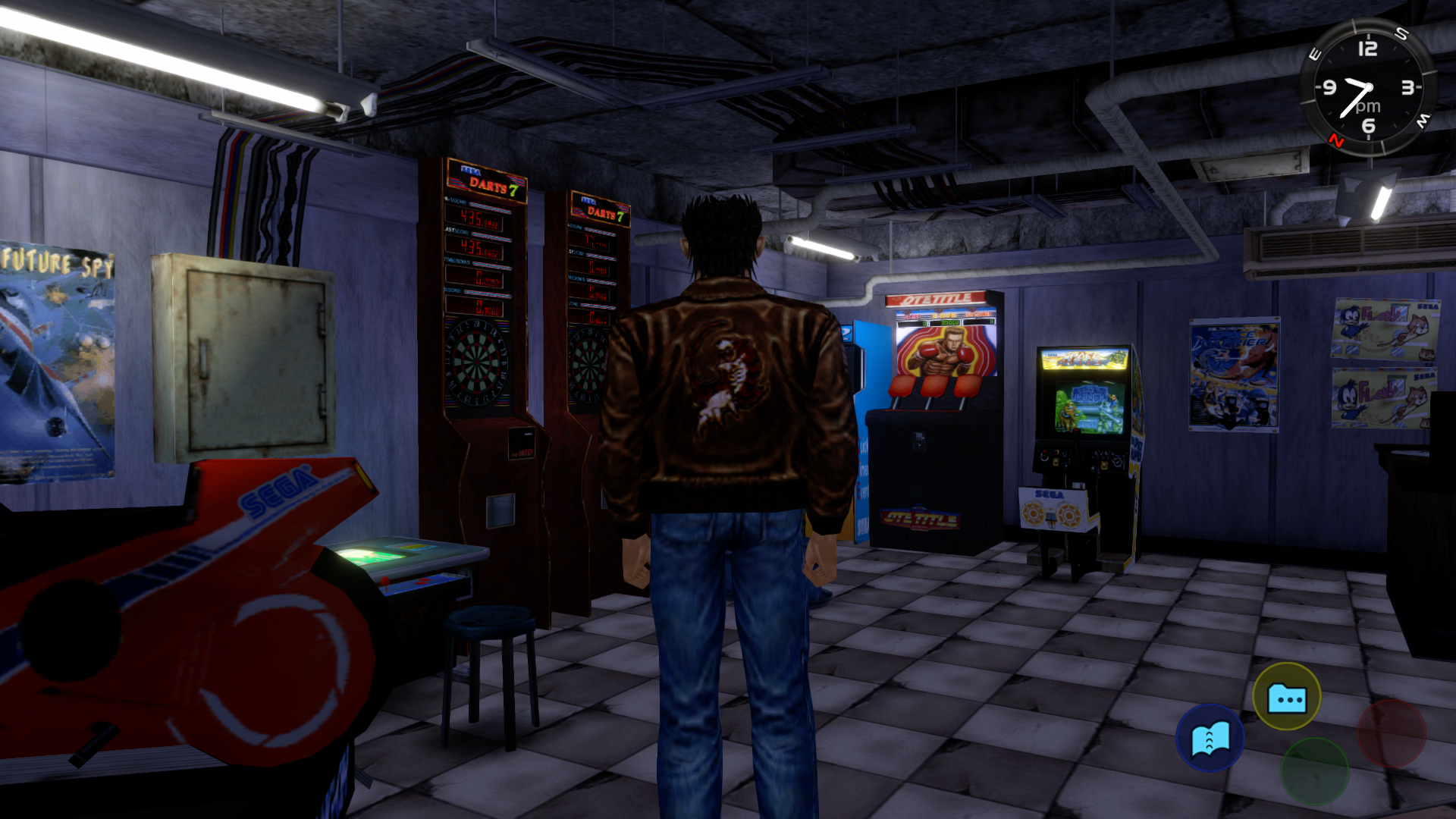 Shenmue - Game You