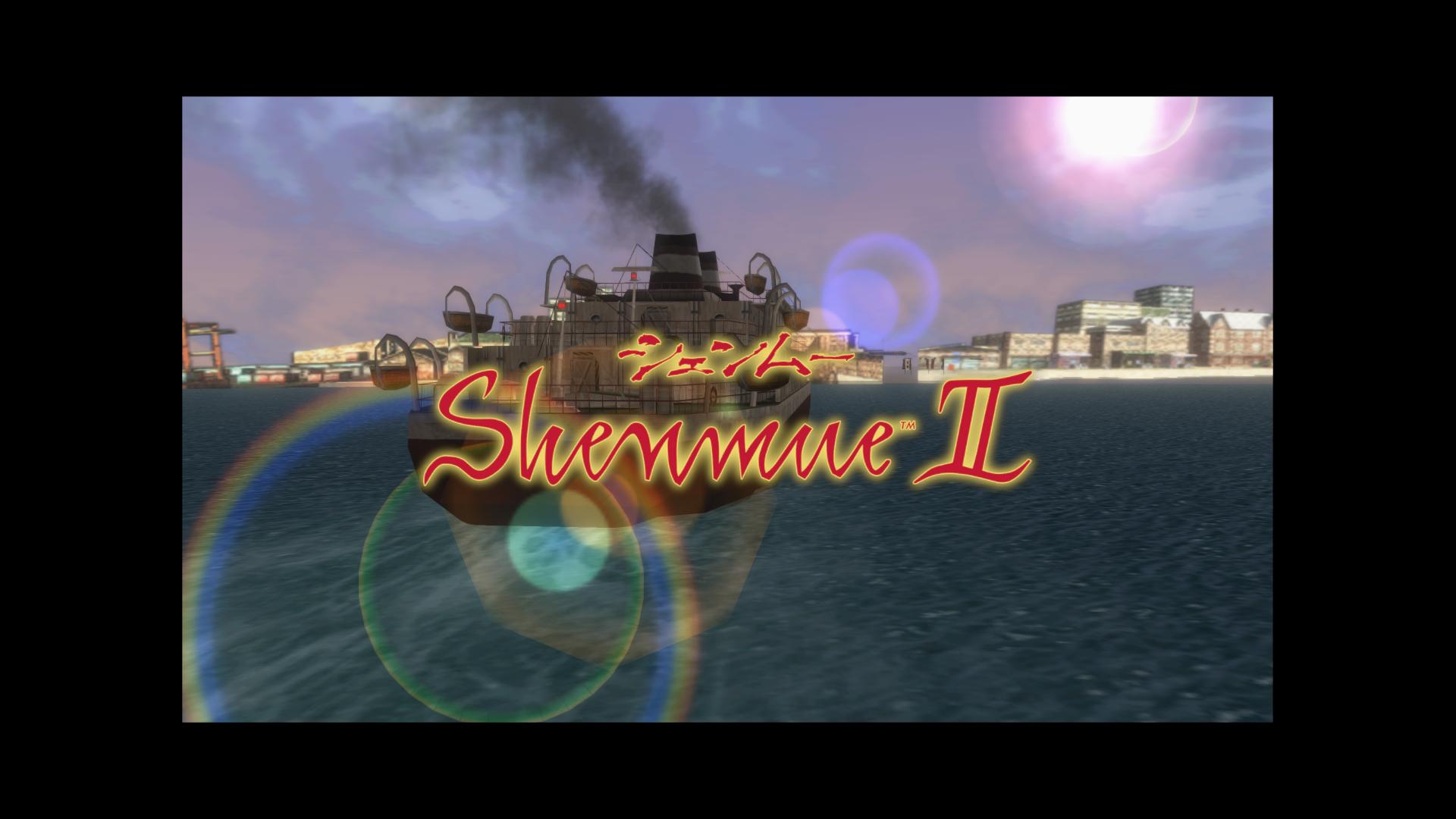 Shenmue II - Begins