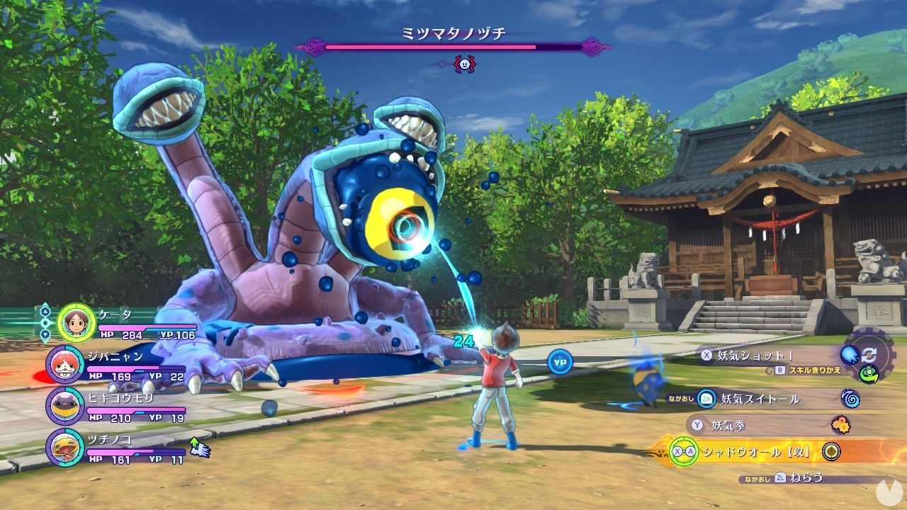 Yo-Kai Watch 4 nuovo screenshot 3
