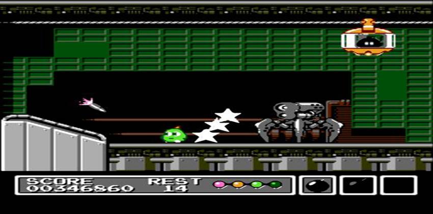 Gimmick screenshot