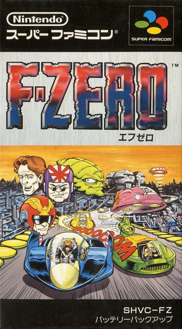Retro Weekend: F-Zero