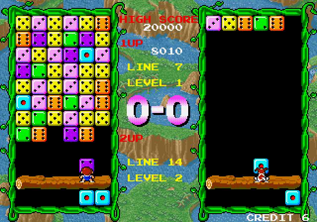 Palamedes screenshot 2