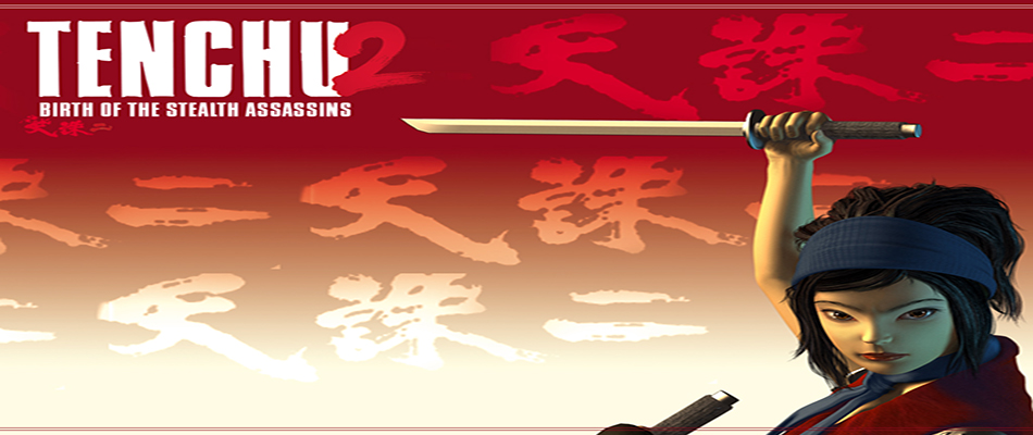 Retro Weekend: Tenchu 2: Birth of the Stealth Assassins