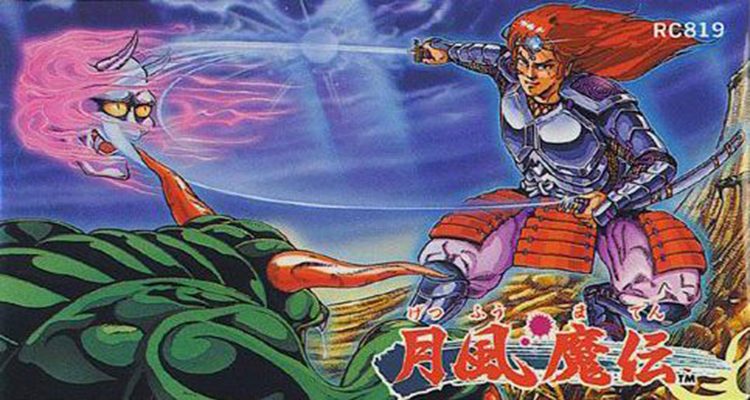 Retro Weekend: Getsu Fuuma Den (月風魔伝)