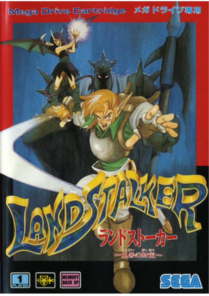 Retro Weekend: Landstalker: The Treasures of King Nole