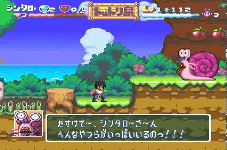 Nangoku Shounen Papuwa-kun top 10 giochi estivi