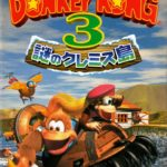 Donkey Kong Country 3: Dixie Kong's Double Trouble!!
