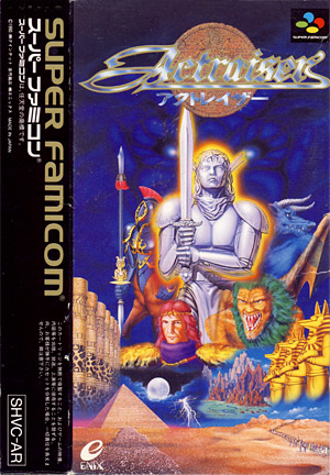 Retro Weekend: ActRaiser