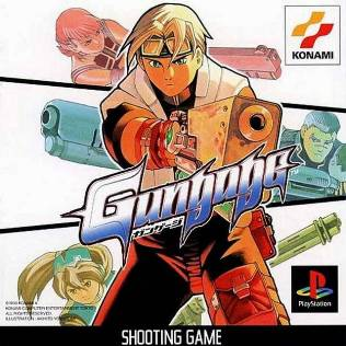 Retro Weekend: Gungage